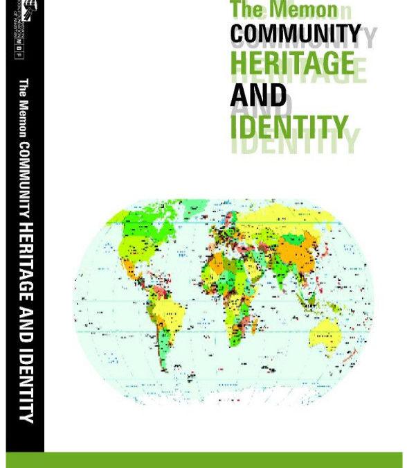 The Memon Community Heritage & Identity