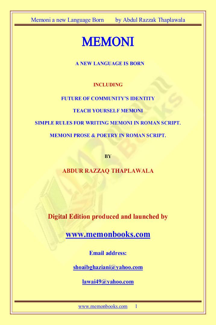 Memoni Language